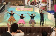看護フェスタinかわさき 2017 にステージ出演しました!!
