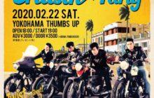 YOKOHAMA THUMBS UP「Yokohama Cruisin' Party」でピンナップヘアブースを出店いたします。