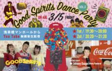 Good Spirits Dance Party Vol.3開催しま〜す🎉